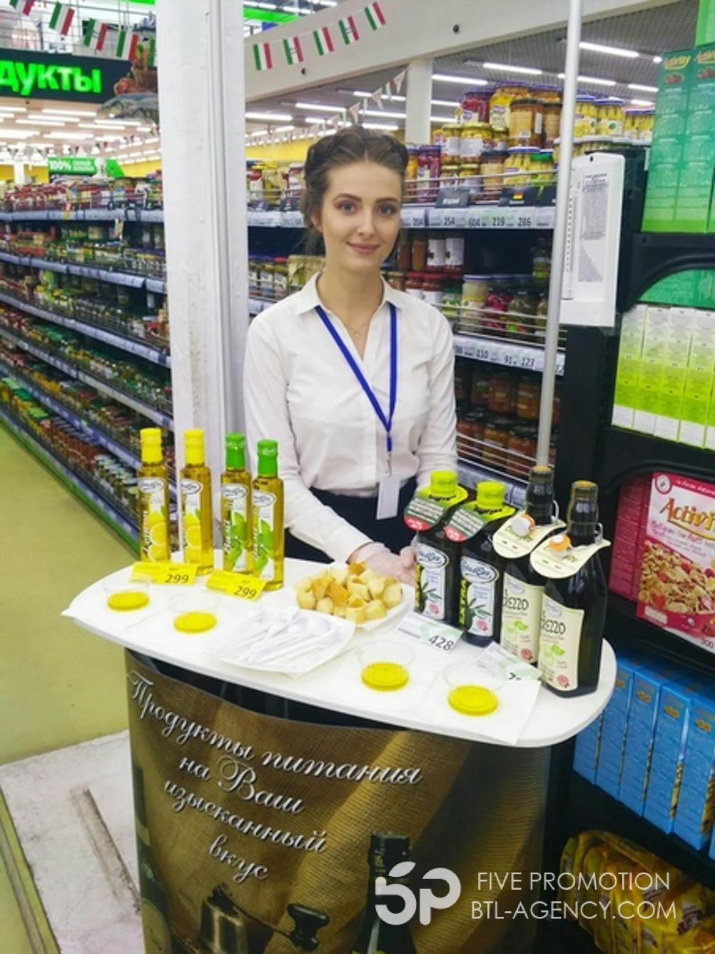 , Дегустация оливкового масла ТЦ Твой дом