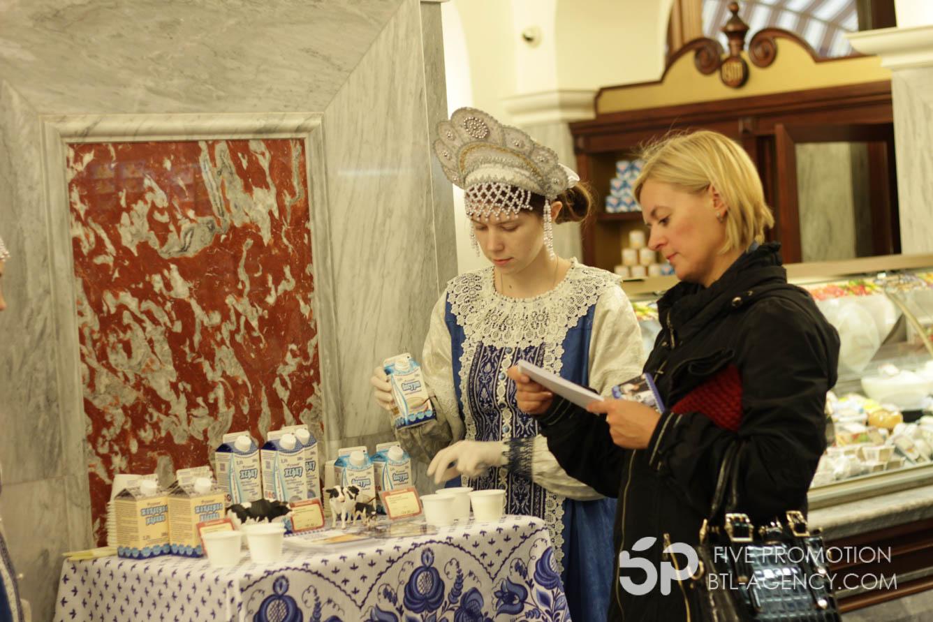 , Дегустация Рузское молоко, ГУМ