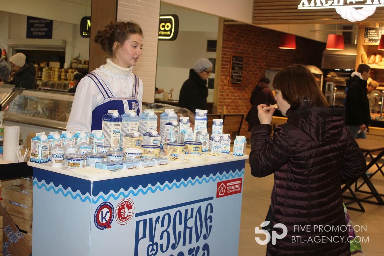 , Дегустация Рузское молоко, Черемушкинский рынок