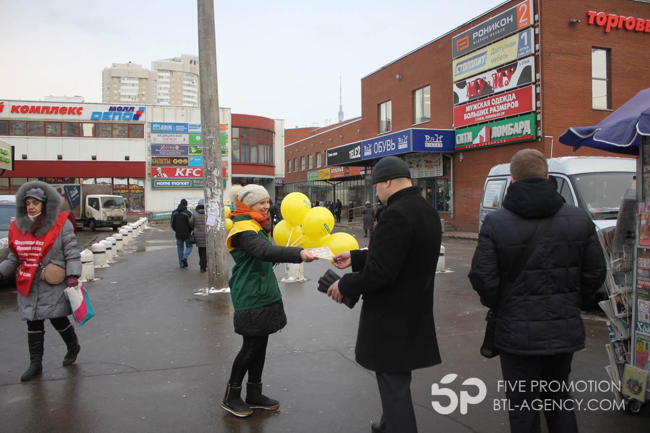, Home Market №2 (Тимка)