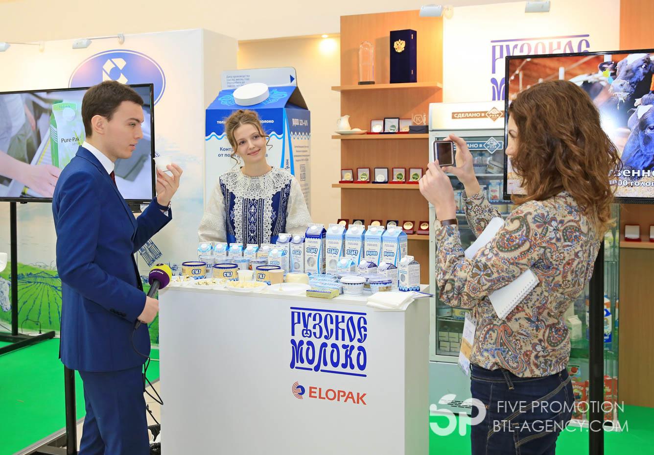 , Дегустация для компании Рузское молоко, Здание правительства МО.