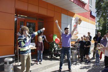 праздничное открытие пиццерии папа джонс, ведущий, криошоу, пицца