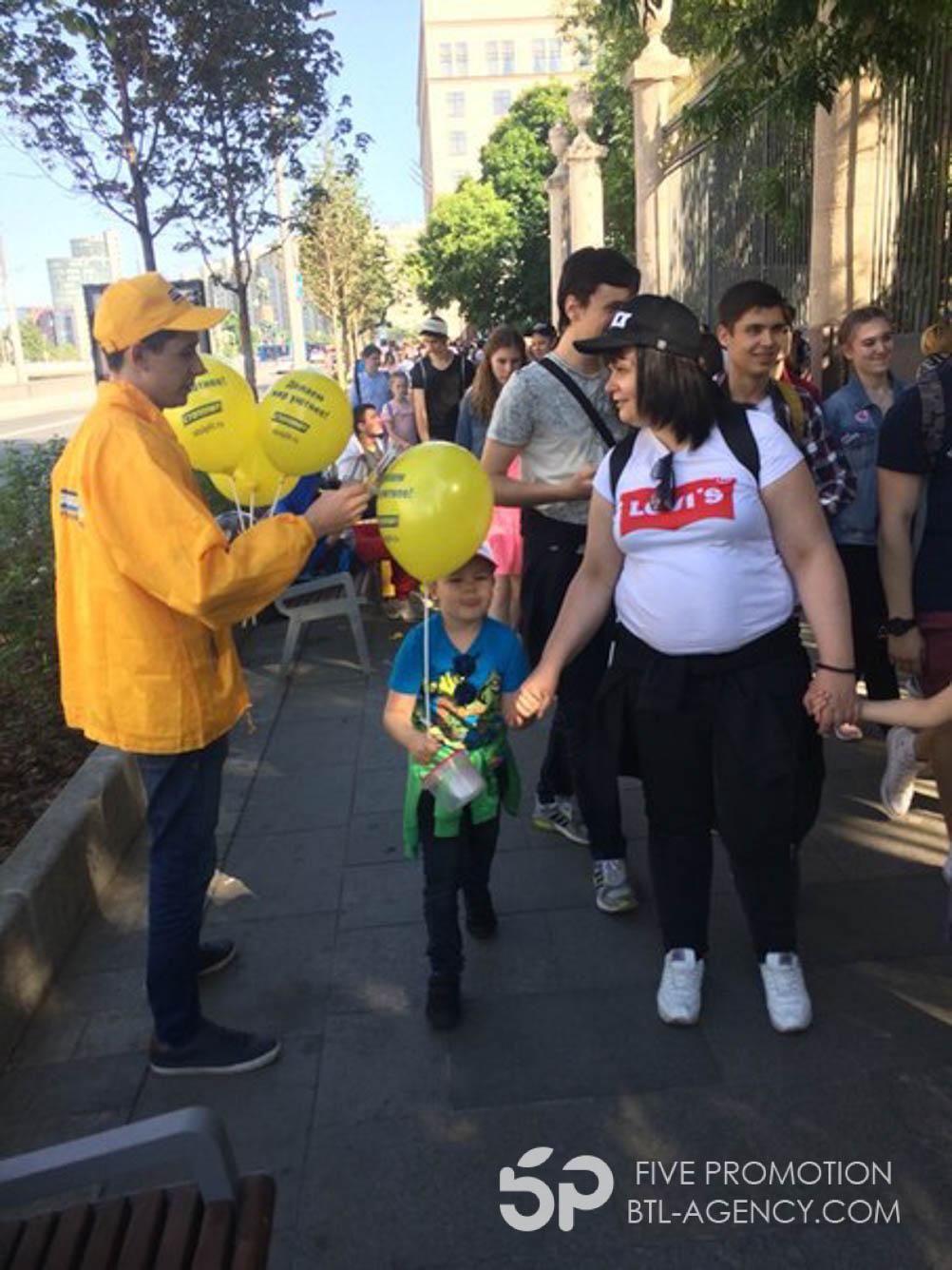 , Промо акция СТОЛПЛИТ