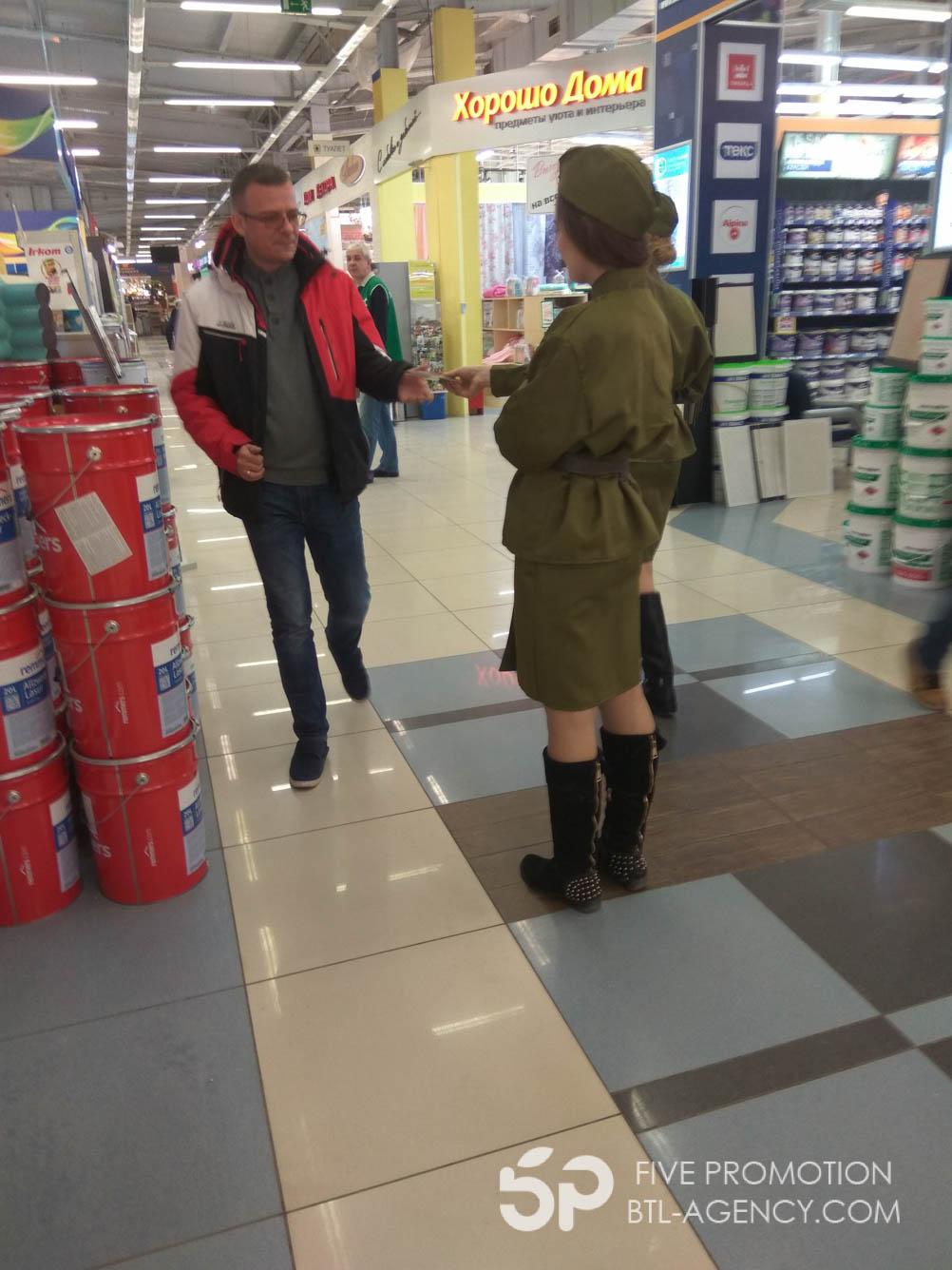 , День защитника отечества ТЦ Люблинское поле