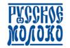 182049-tm-ruzskoie-moloko-540x480