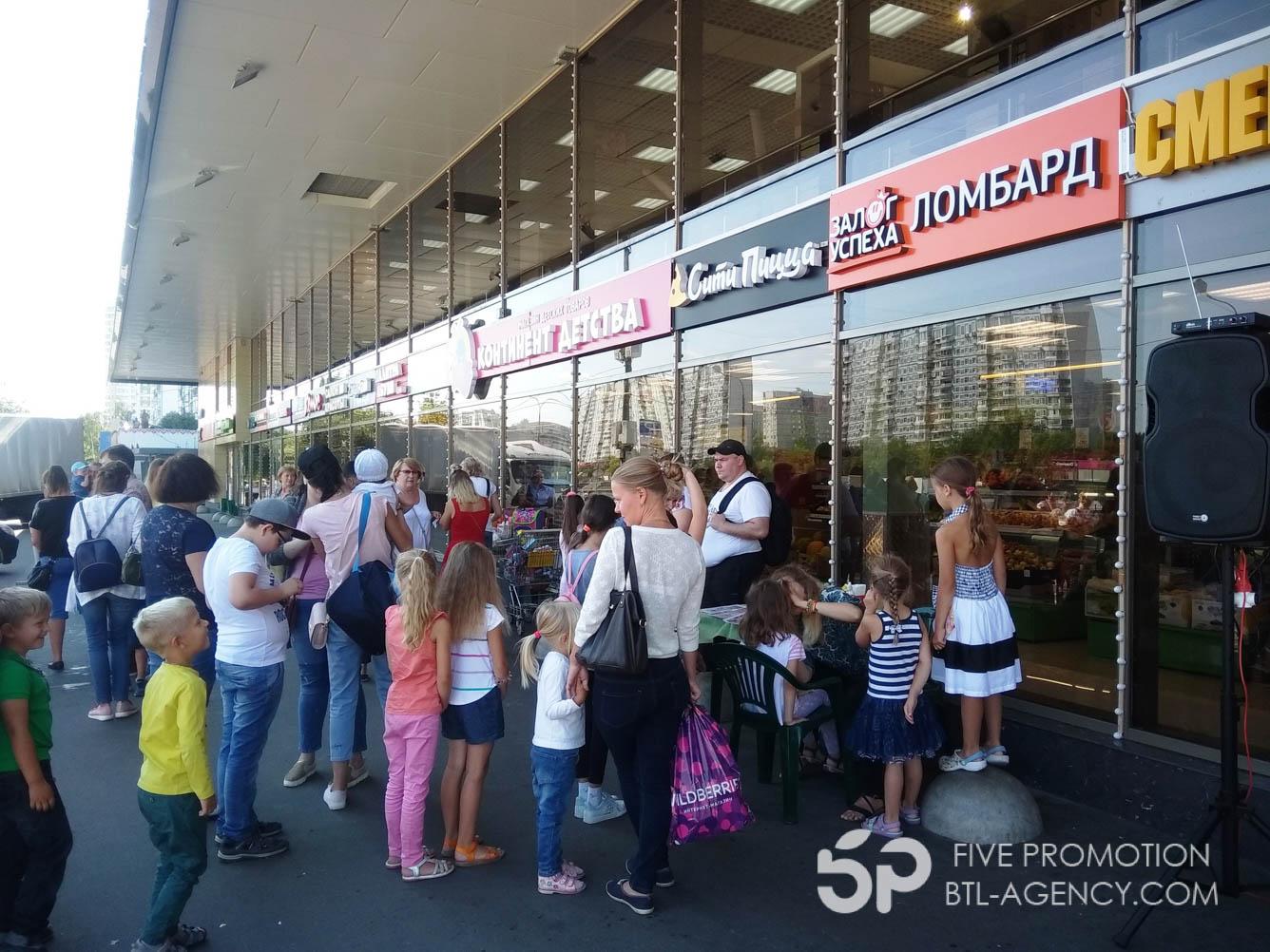 промо акция, открытие детского магазина, праздничное открытие, мастер классы, детский праздник