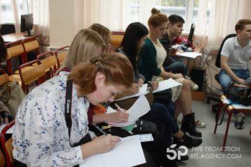 практика для студентов, сотрудничество с вузами, вакансия, лекция по рекламе