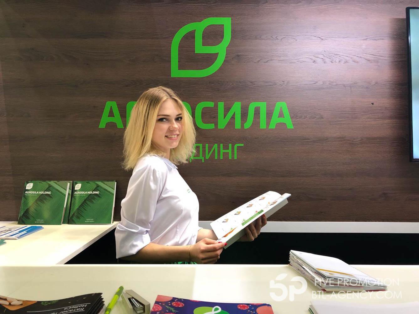 , Выставка WorldFood 2018, агрохолдинг АГРОСИЛА