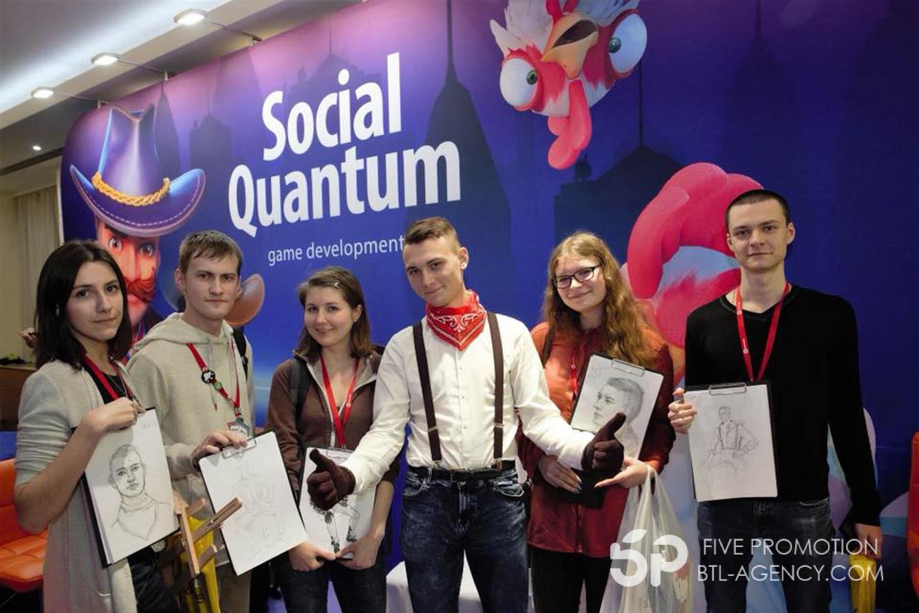 CG event 2-3 дек | Social Quantum