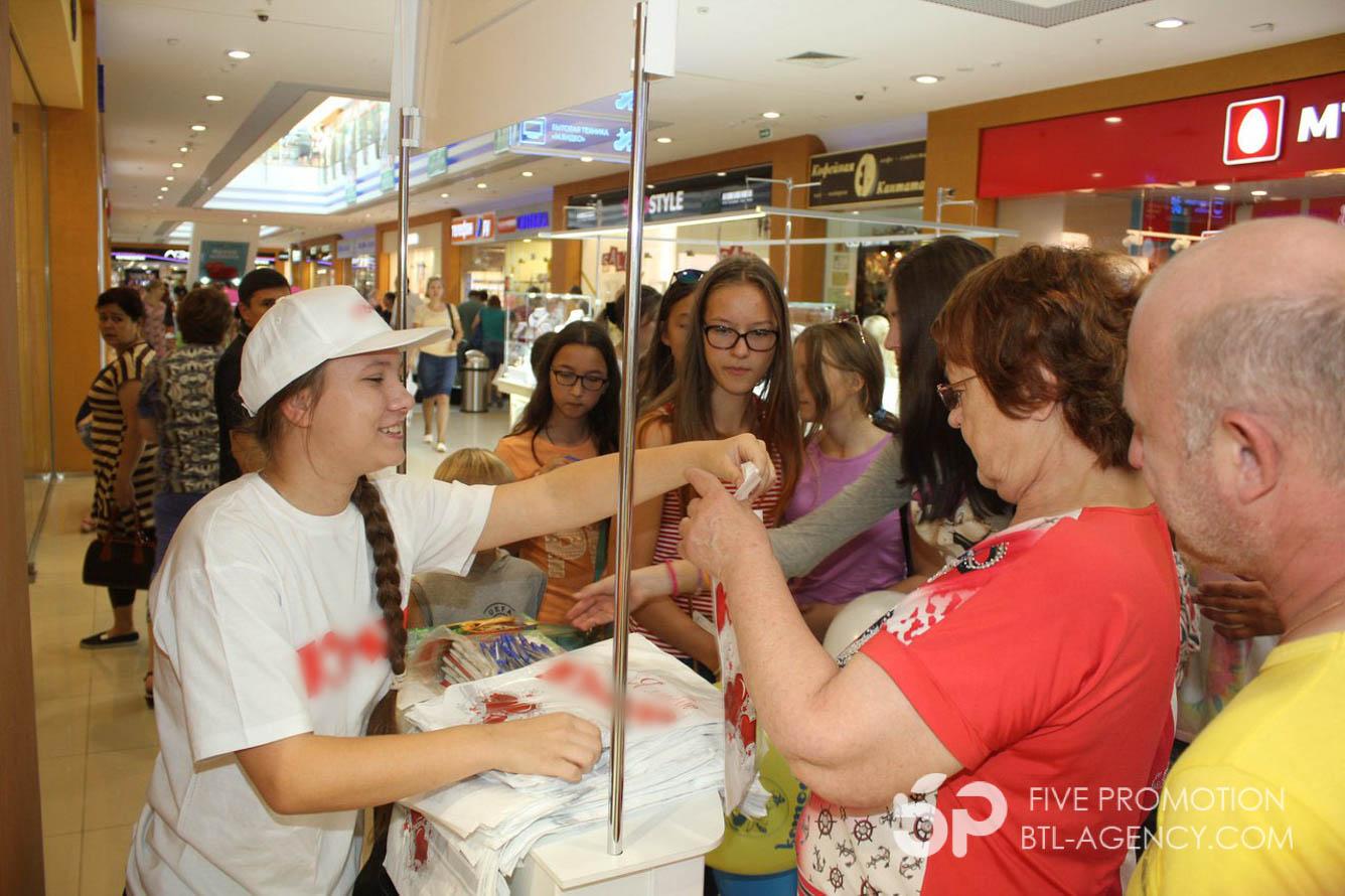 , КЕЙС: Праздничное открытие сети магазинов все для офиса (Канцелярия)