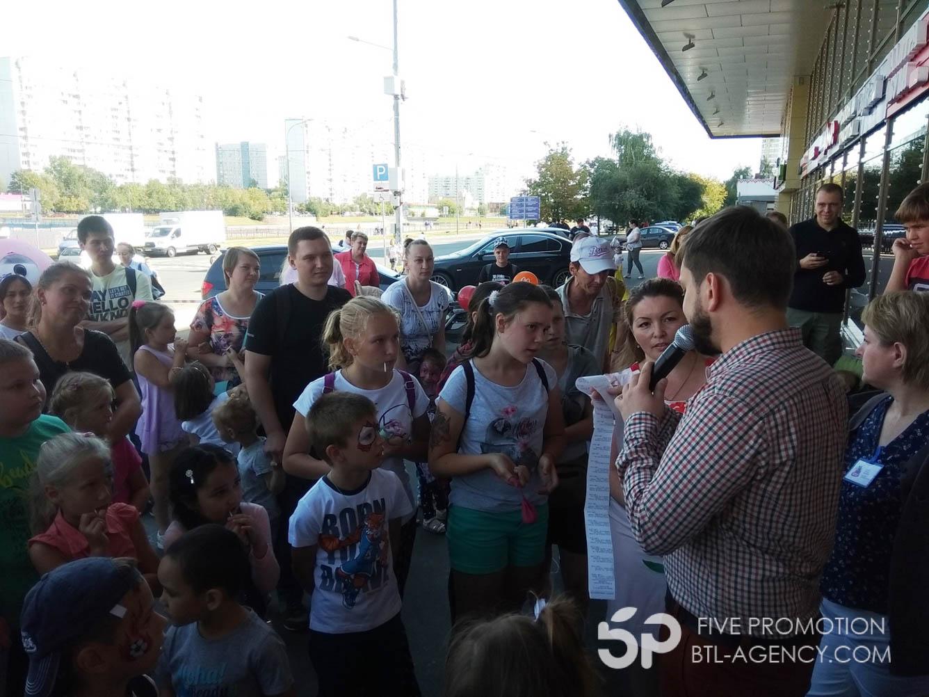 , КЕЙС: Праздничное открытие магазина для детей