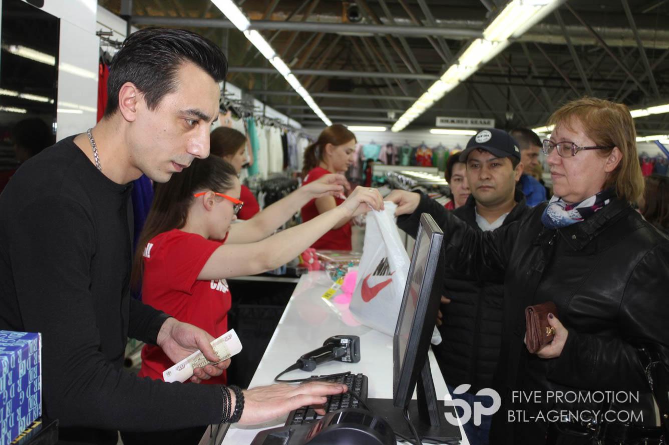 , КЕЙС: Праздничное открытие сети магазинов одежды по низким ценам
