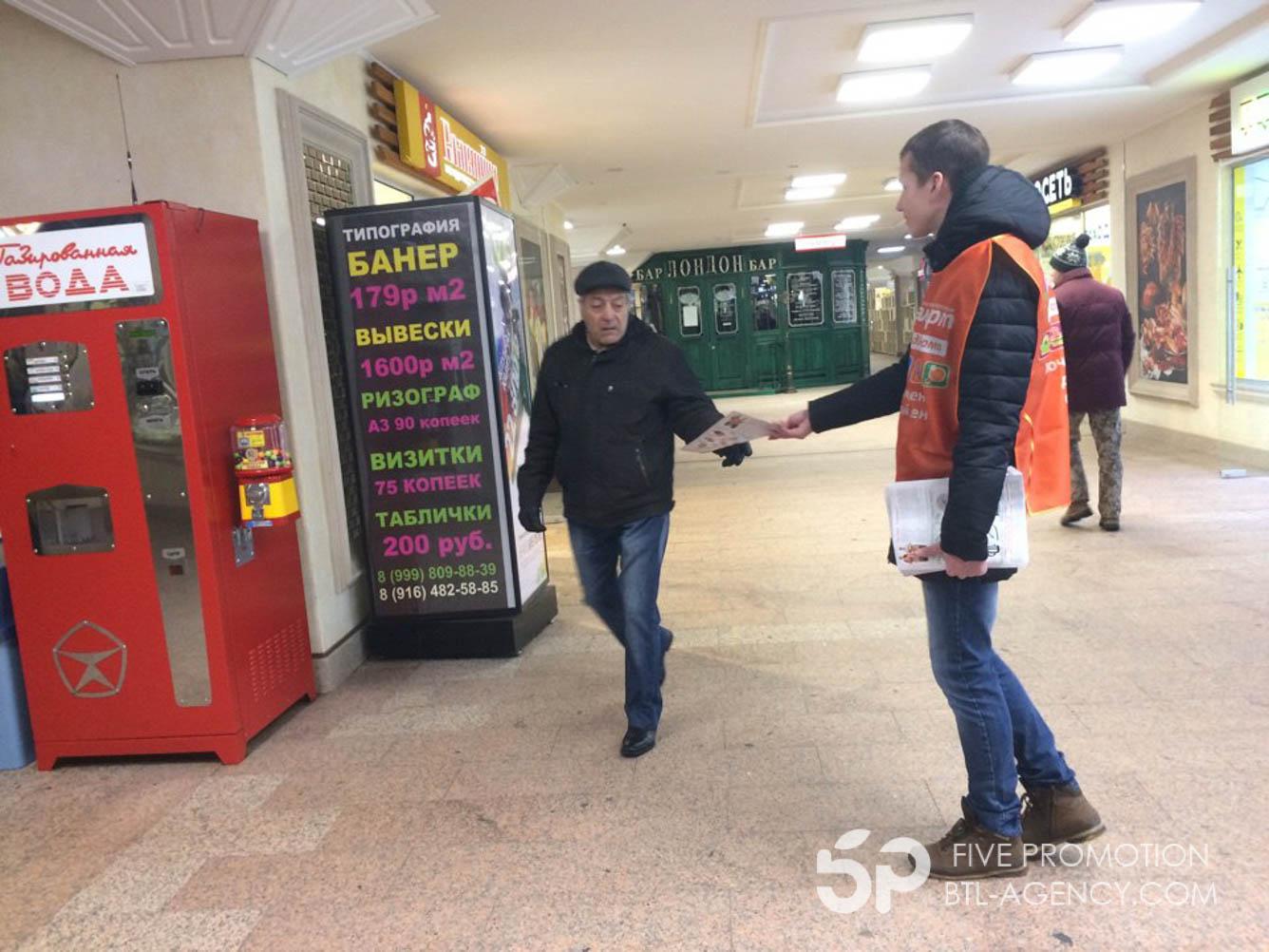 , Открытие магазина Галамарт