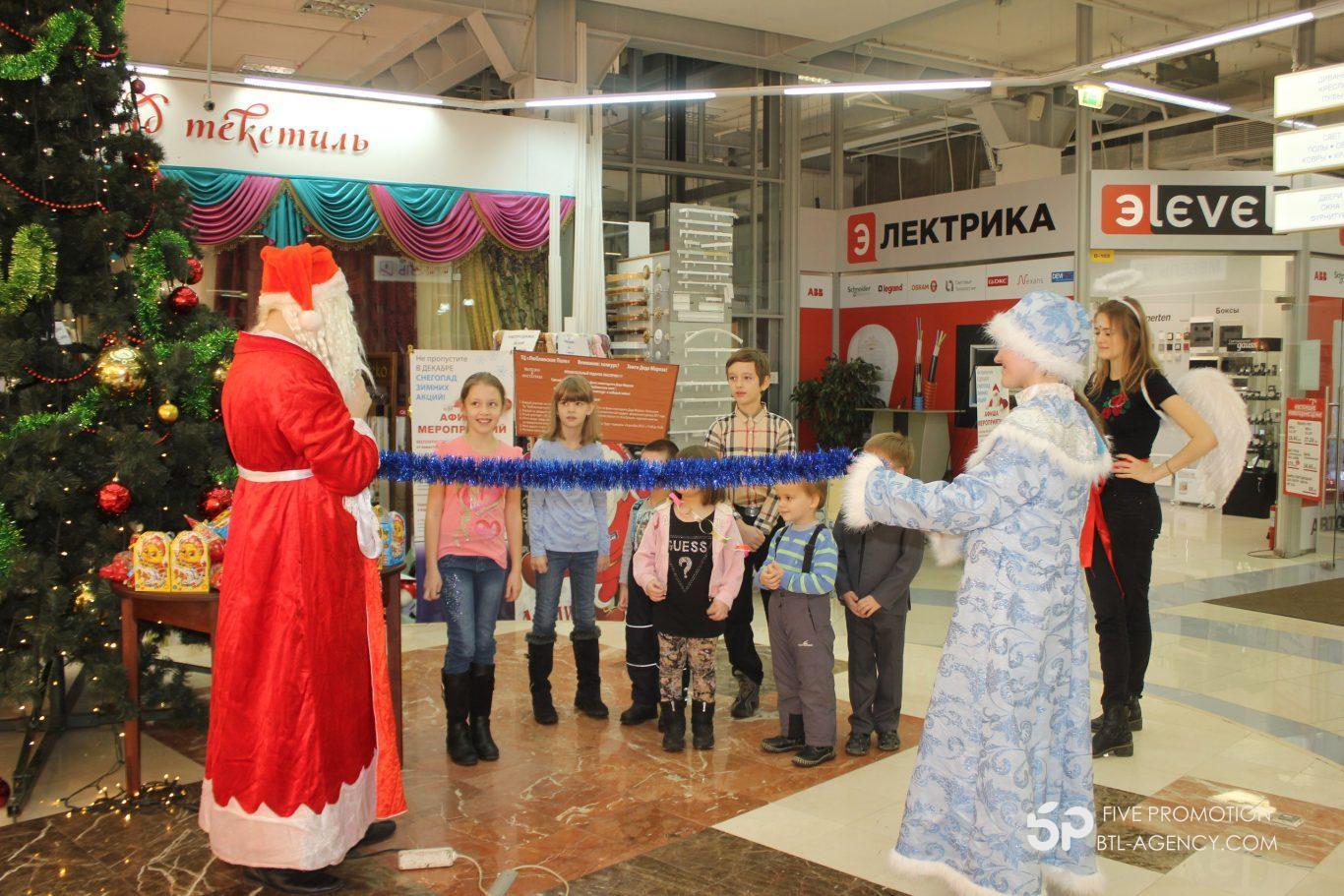 , Промо акция для ТЦ Люблинское поле «Новогодняя детская Елка»