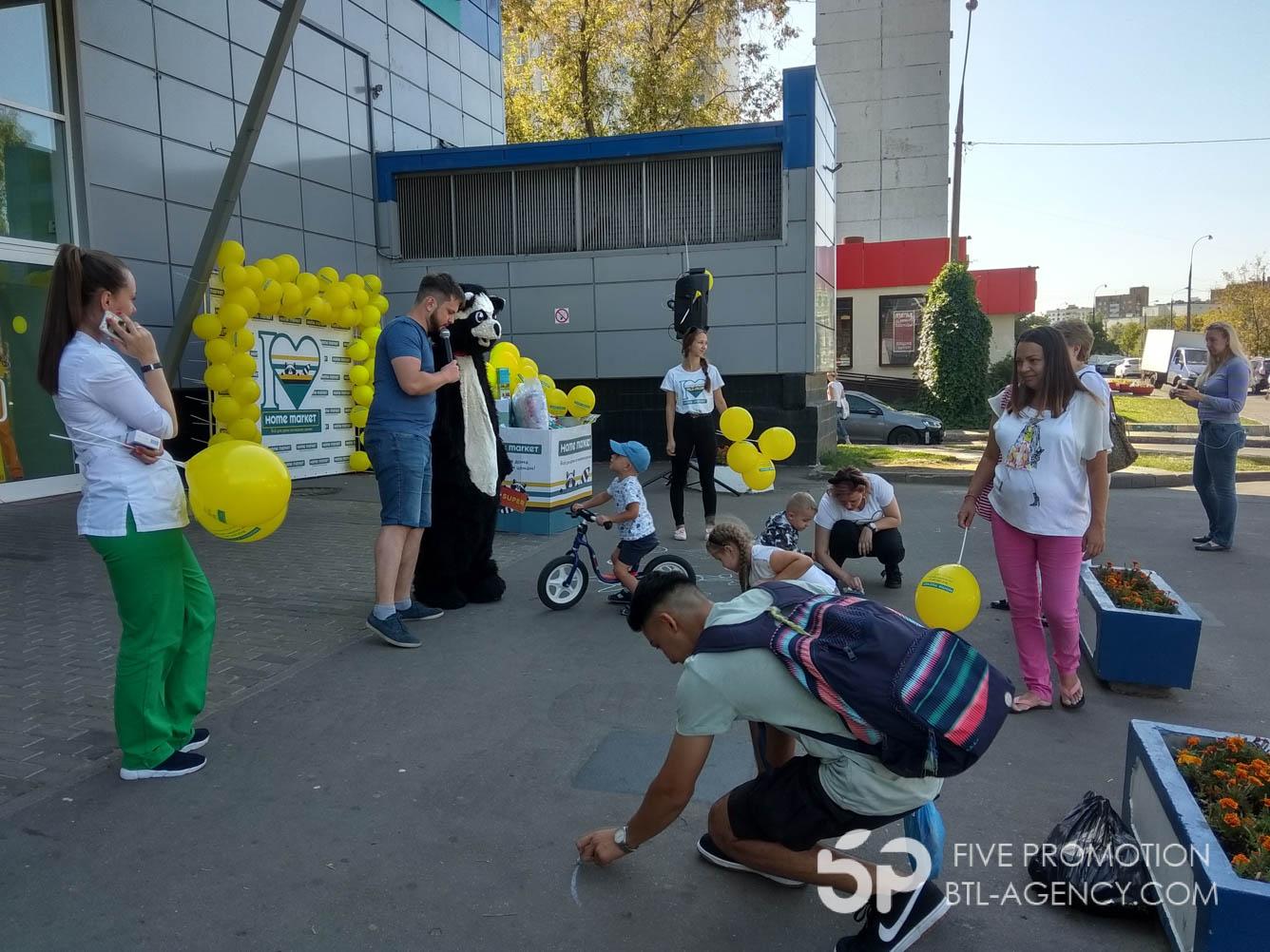 праздничное открытие магазина, промоутер, промо акция, ведущий, аниматоры, ростовая кукла