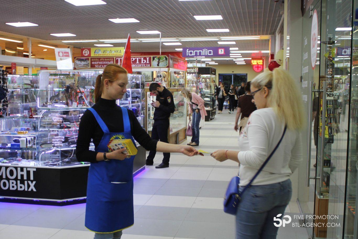 , Промо акция для сети магазинов Иголочка, ТРЦ Браво