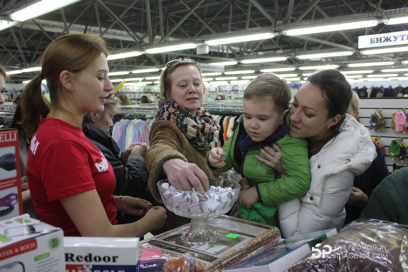 , Праздничное открытие магазина Смешные Цены