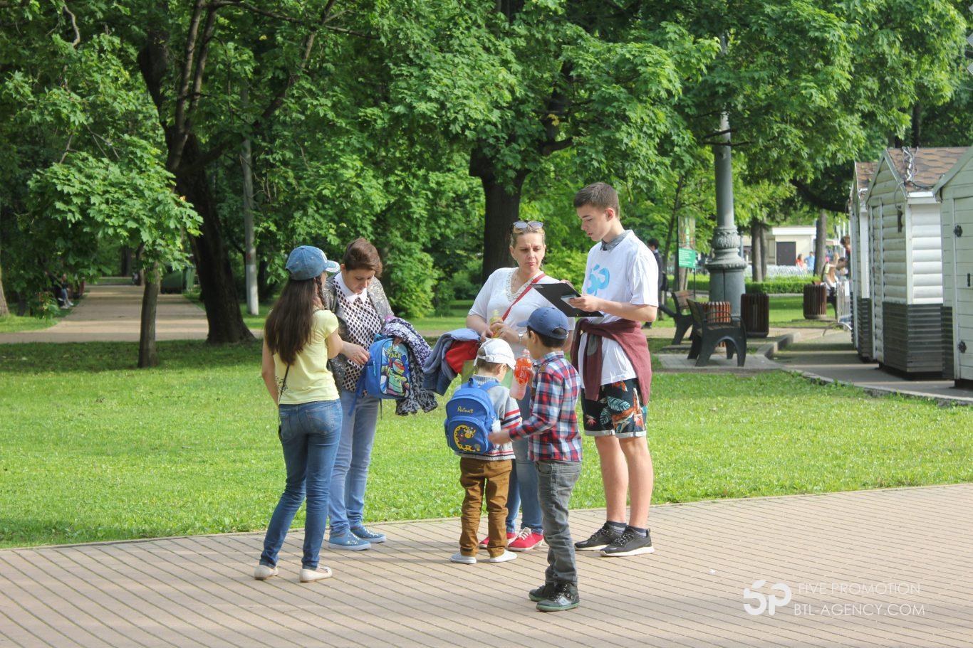 , Социальный опрос по работе сайта в ПКиО Сокольники