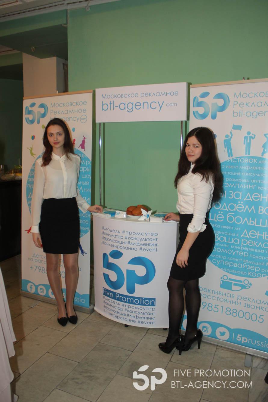 промо акция от 5p five promotion, бизнес на каблуках