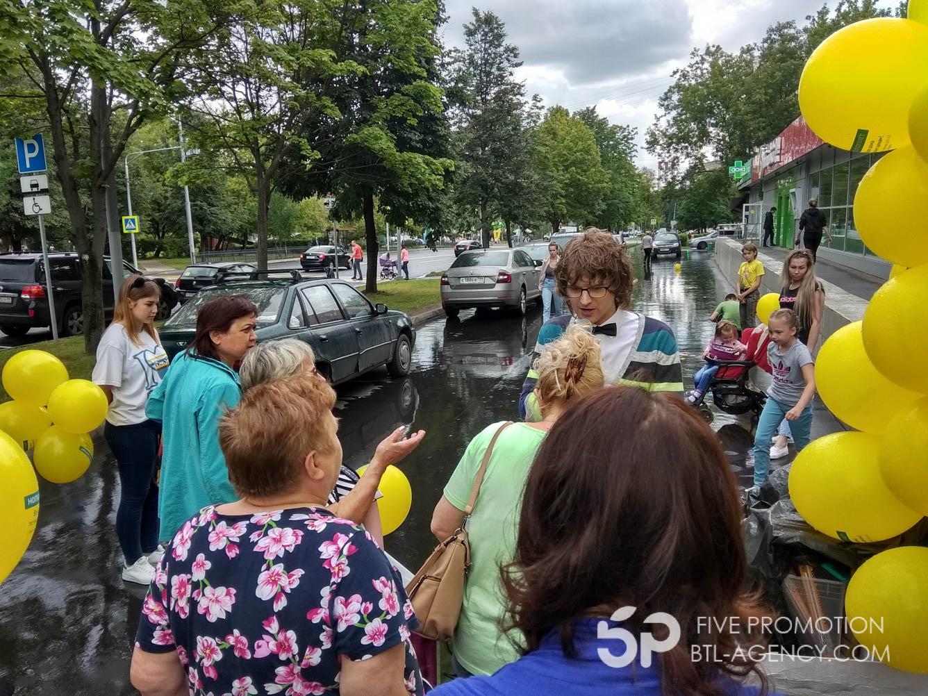 , HOME MARKET №22 Москва, ТЦ Турист