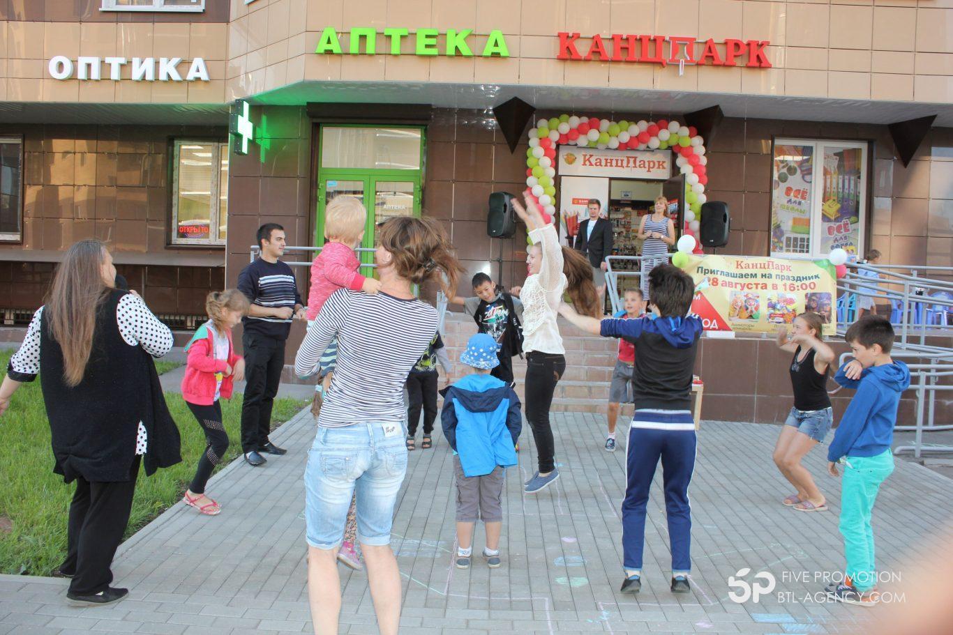 , Праздничное открытие магазина КанцПарк. Реутов