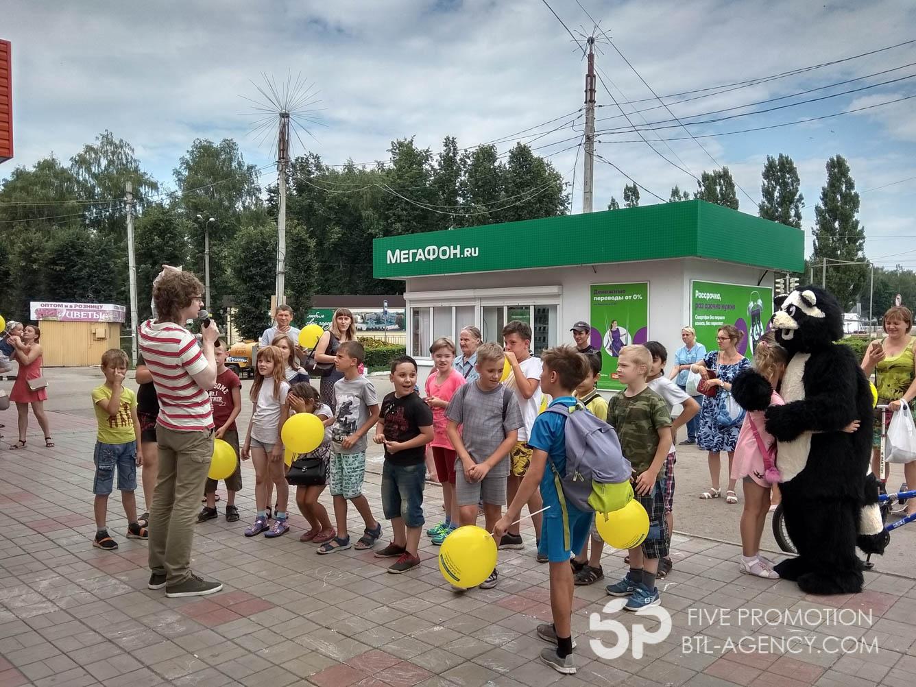 , HOME MARKET №25 г ТО Узловая