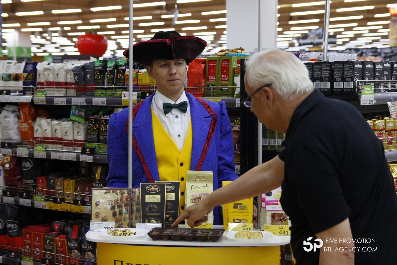 дегустация, промо акция, шоколадные конфеты, промо-модель