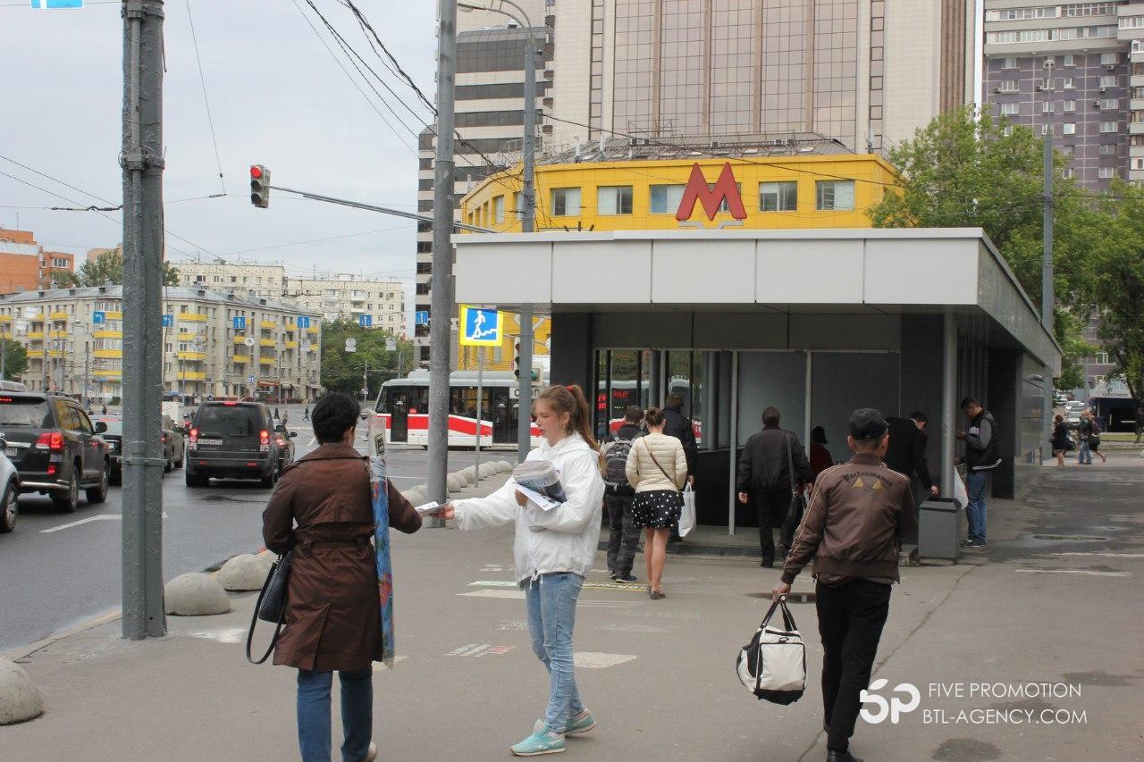 , Промо акция для партии Единая Россия