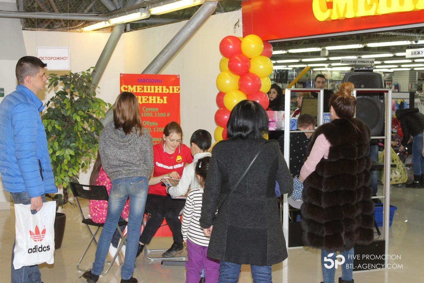 праздничное открытие магазина, промо акция, промоутер, аквагример, аниматор, лотерея