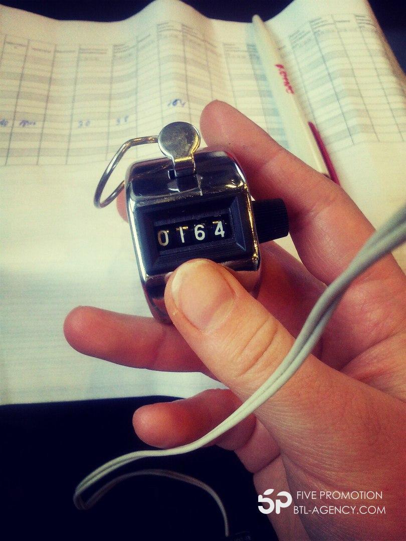 , Маркетинговые исследования для ТЦ Люблинское поле, подсчет автотрафика