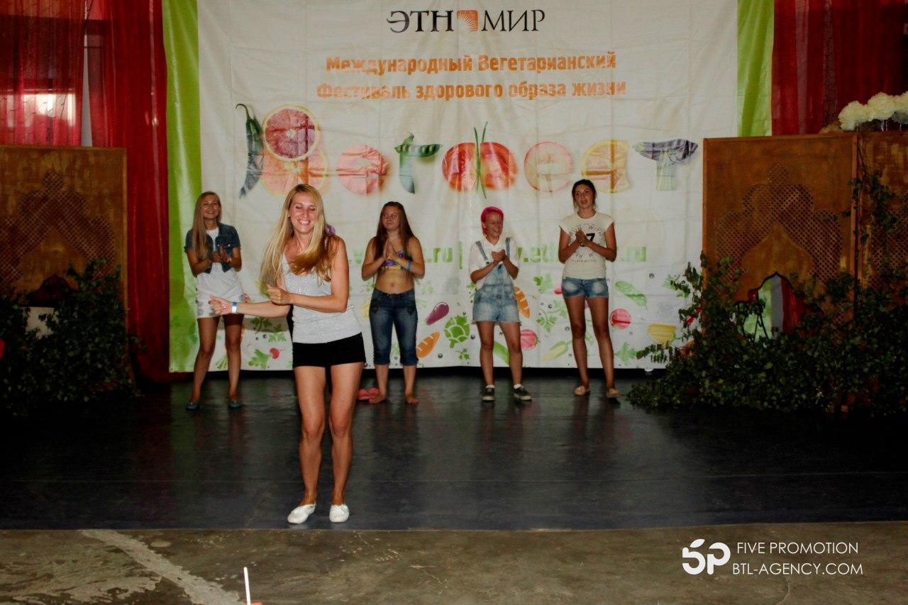 партнер мероприятия, вегфест, этномир, конкурс красоты, кулинарные мастер классы