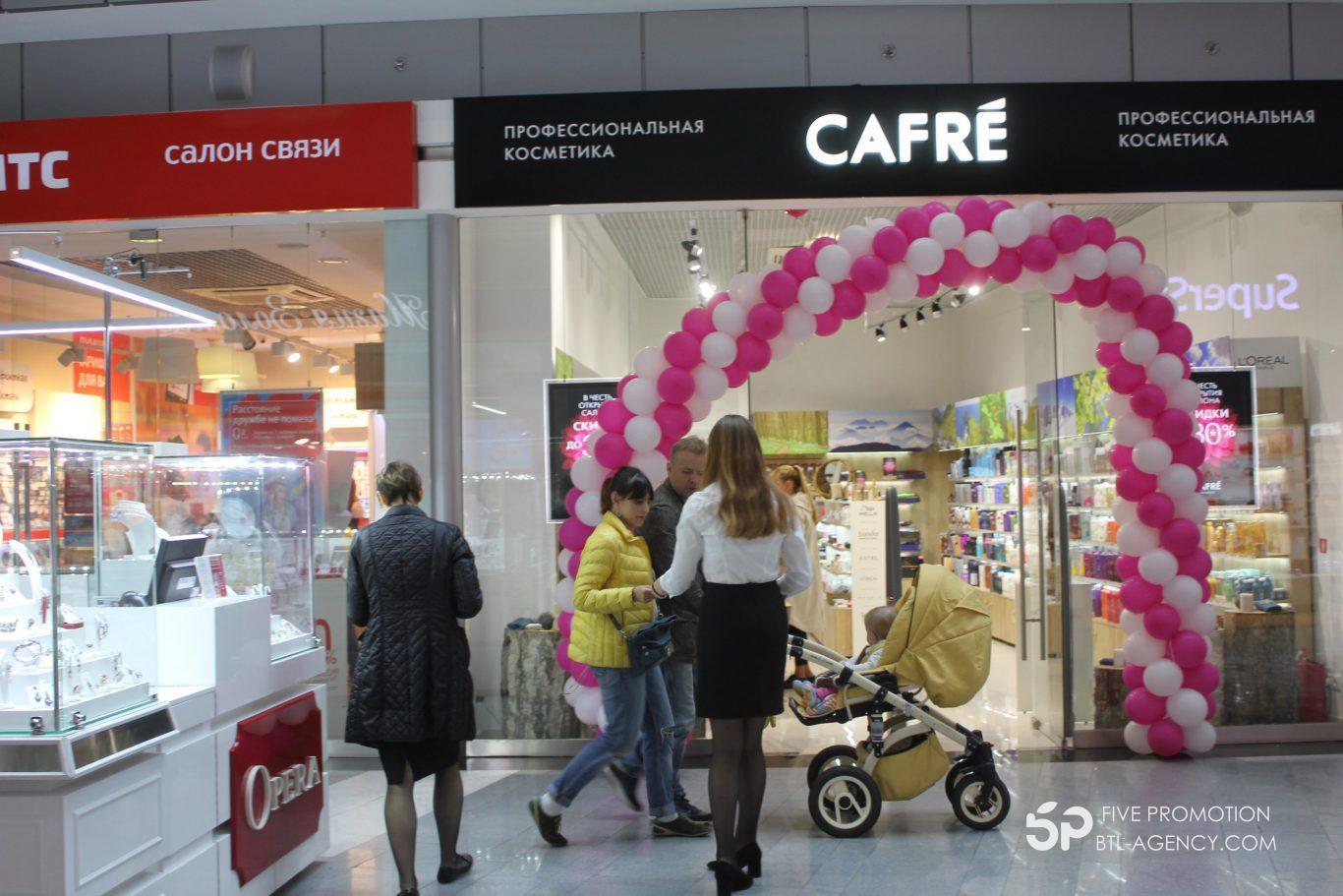 , Открытие магазина CAFRE профессиональная косметика