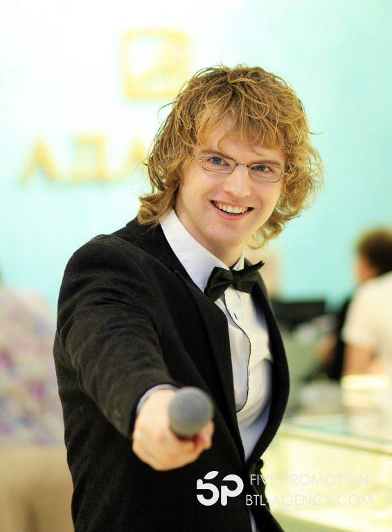 , Лучший ведущий Станислав