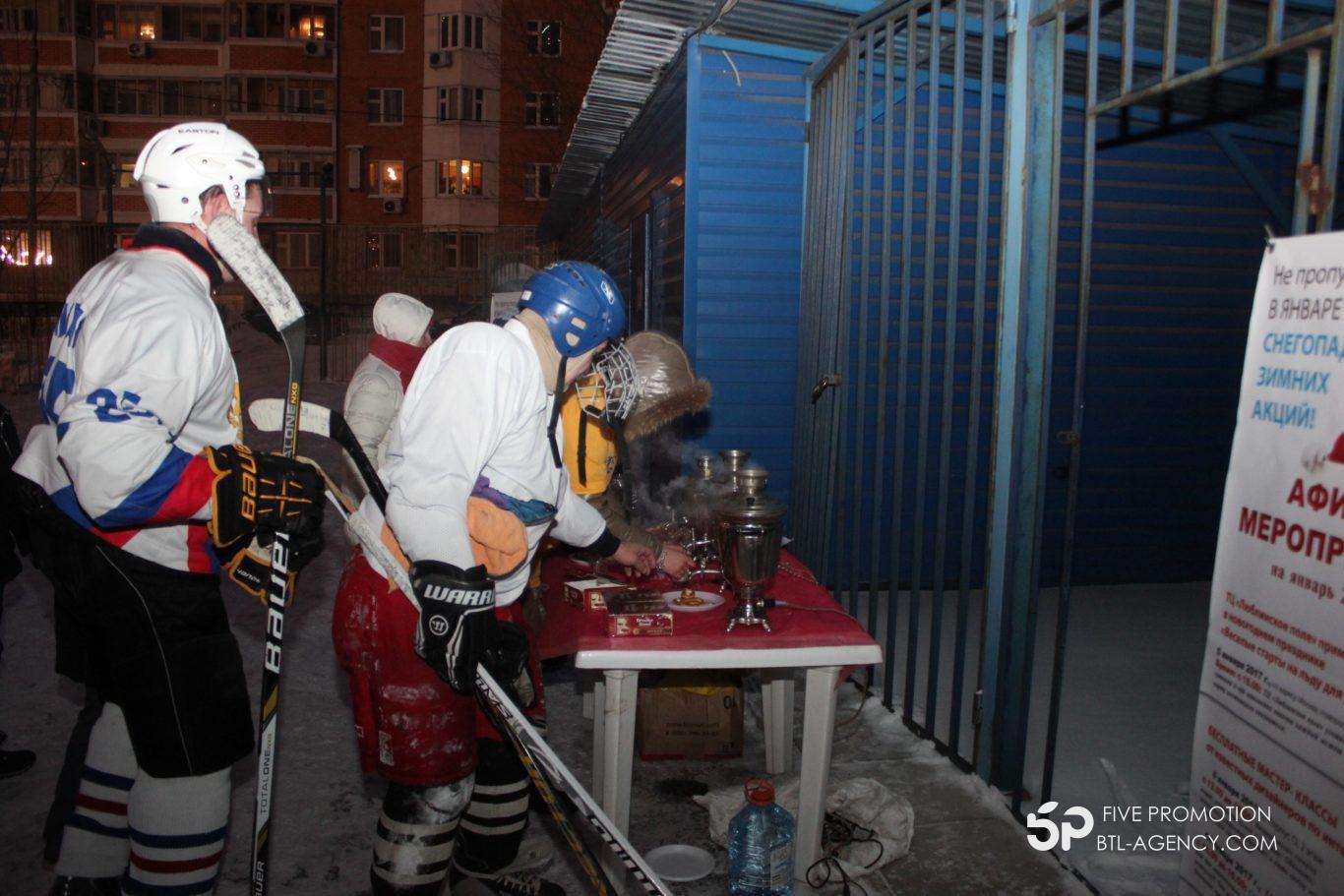 промо акция, промоутер, чай, хоккей
