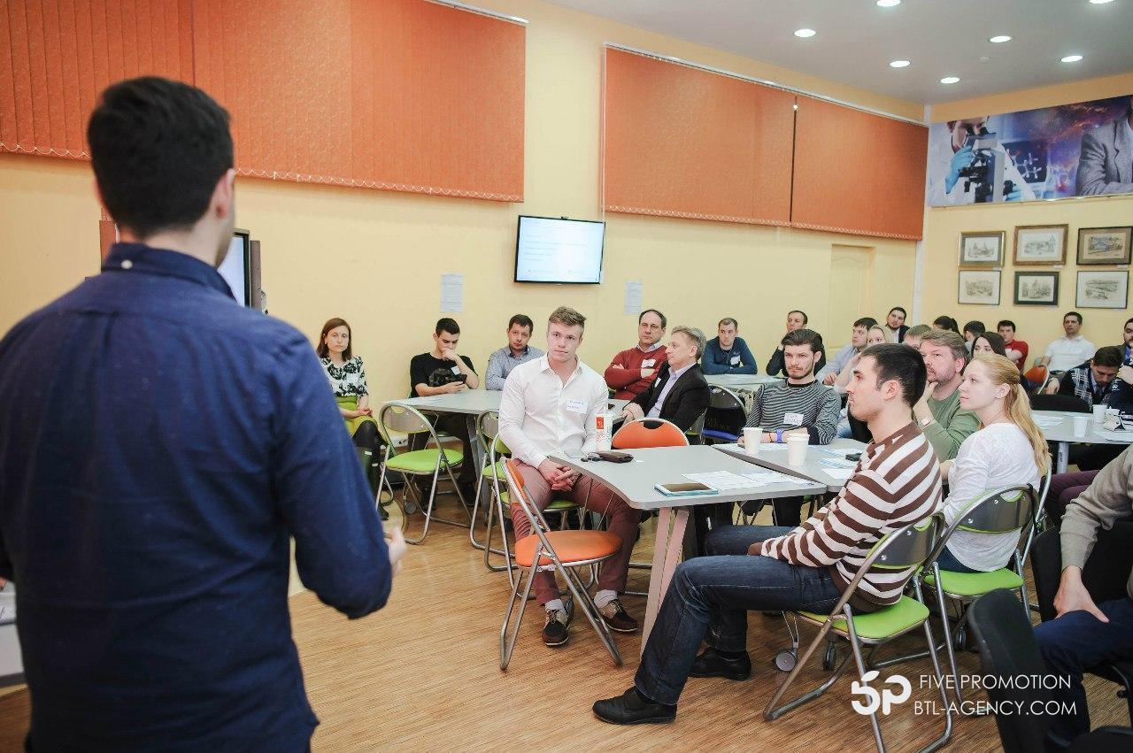 , Founders Club Perm #9 Регистрация участников
