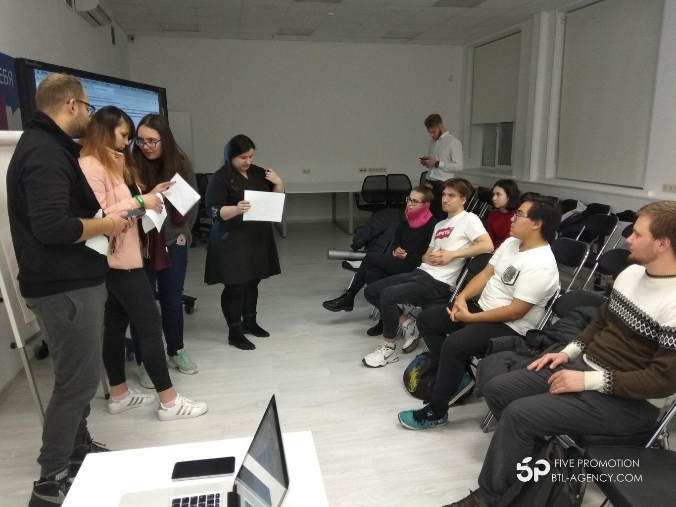 правила оформления презентации, Мастер класс «Дизайн в презентации» в ЦЗМ от Five Promotion