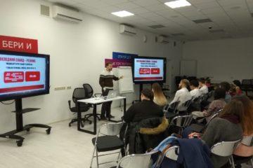 """Мастер класс """"Дизайн в презентации"""" в ЦЗМ от Five Promotion"""