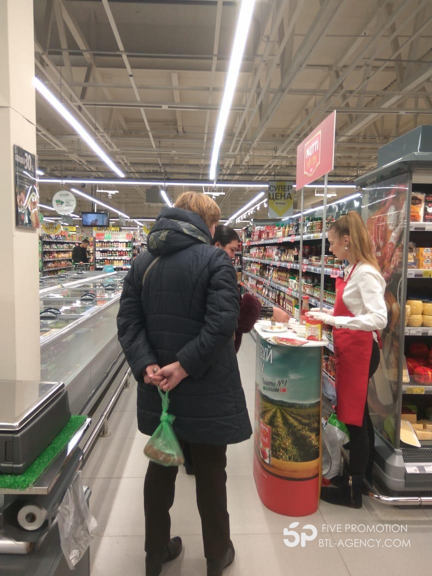 промоутер с мед книжкой, супервайзер на авто, дегустация, дегустация в сети перекресток, дегустация москва, дегустация итальянской томатной продукции mutti
