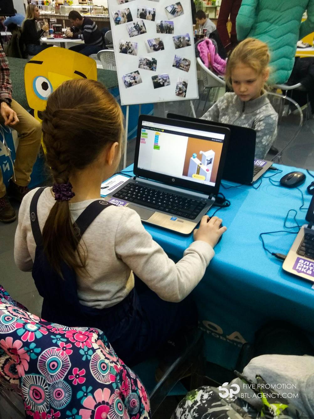 , Лифлитинг и консультация для школы детского развития Алгоритмика