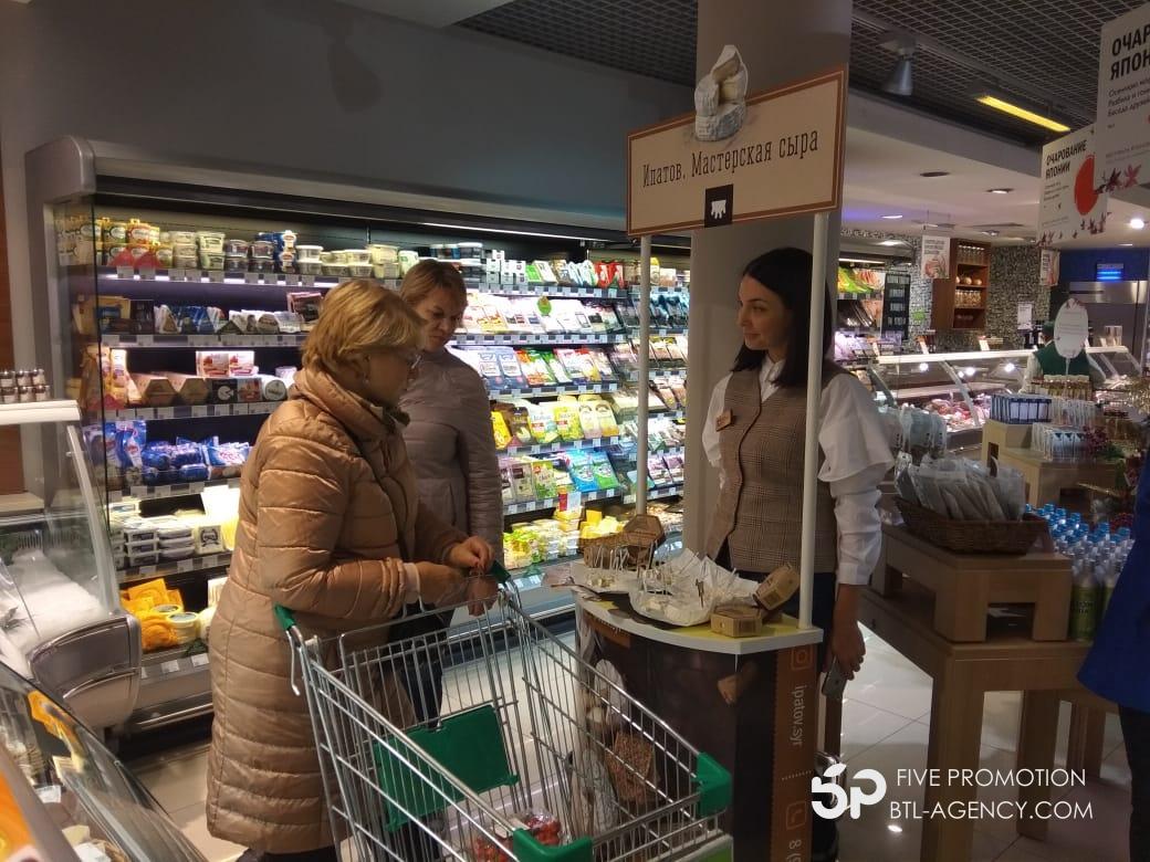 , Дегустация сыра Ипатов в сети магазинов Азбука Вкуса