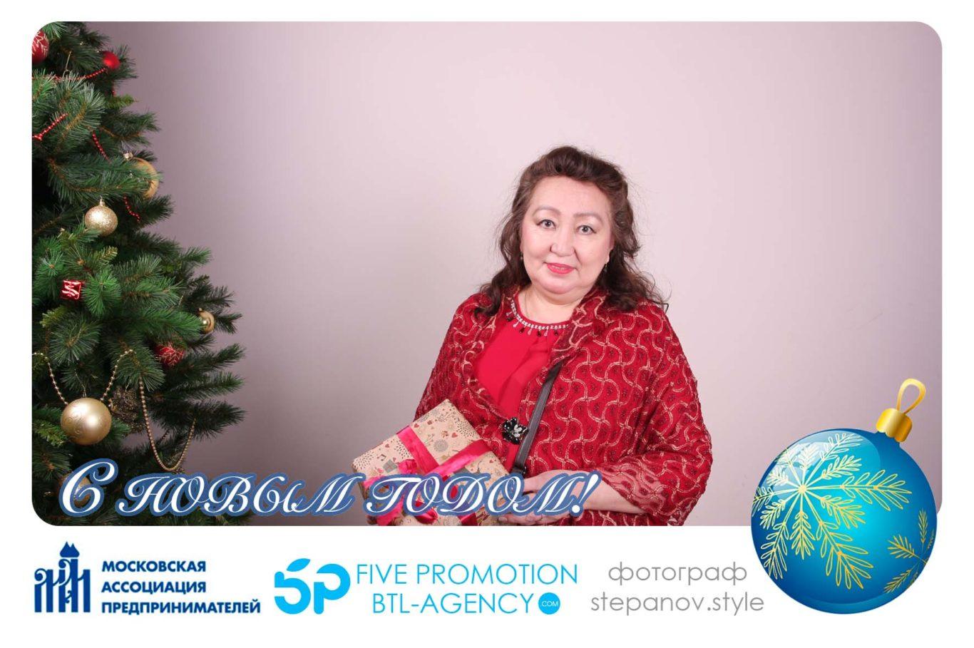 , Фотографии с МАП. 30 летний юбилей!