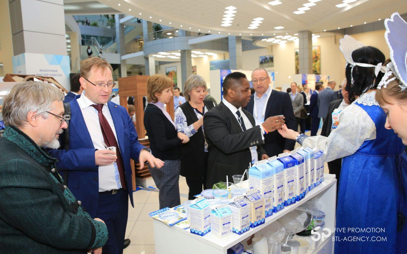 выставка, дегустация, рузское молоко, промо акция