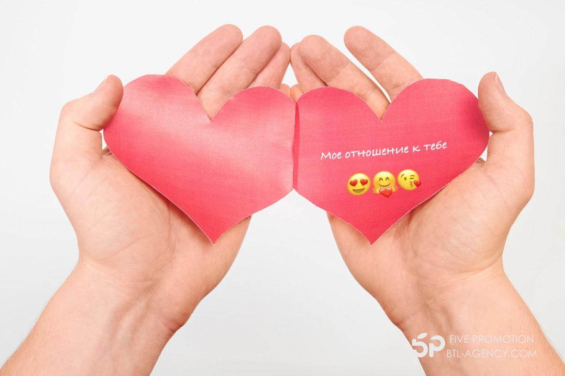 , Команда Five Promotion поздравляет с днем святого Валентина