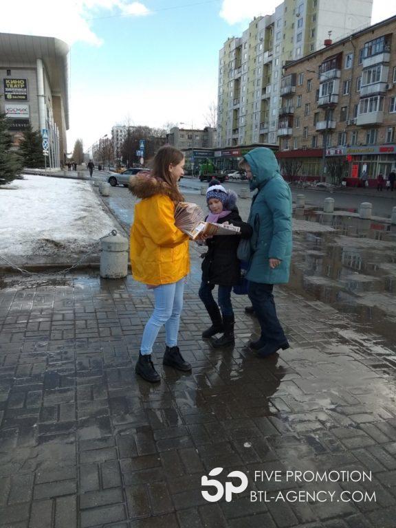 , Раздача каталогов от компании Столплит около ТЦ Калейдоскоп