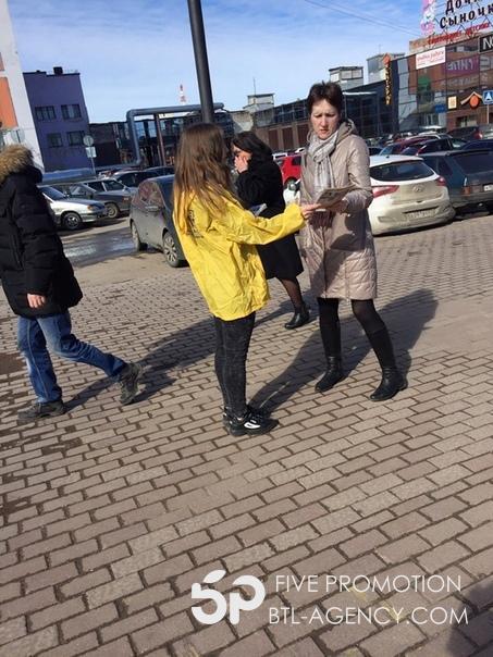 , Промо акция в городе Иваново