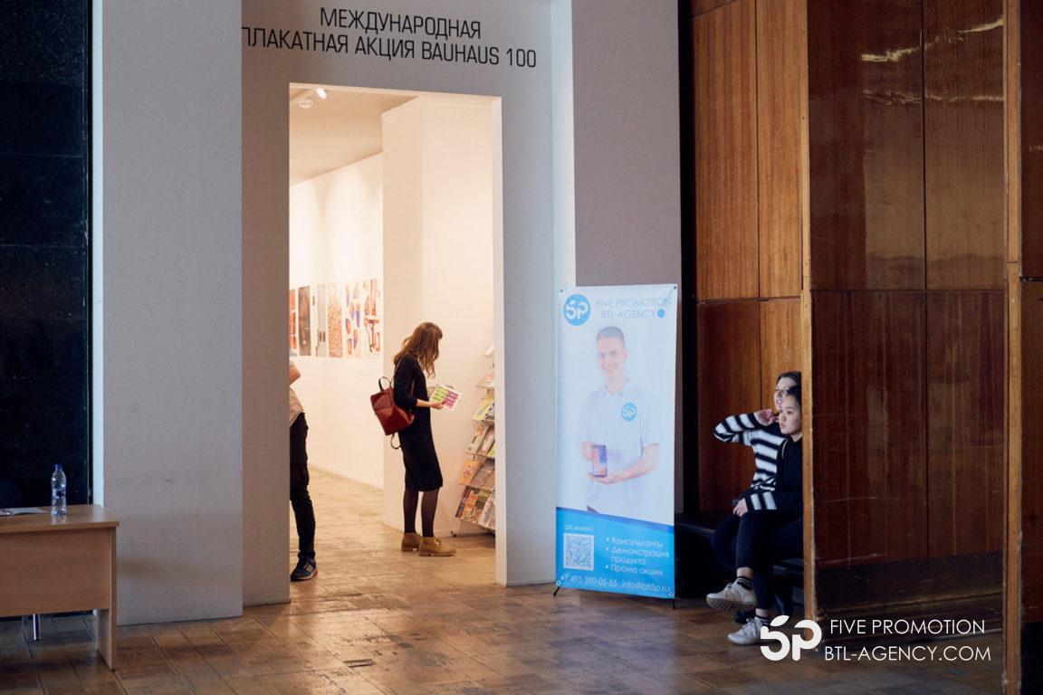 , Five Promotion о выставки «Дизайн и Реклама 2019»