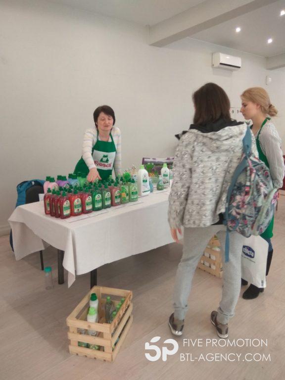 , Консультация на ярмарке детских товаров MyBabyko