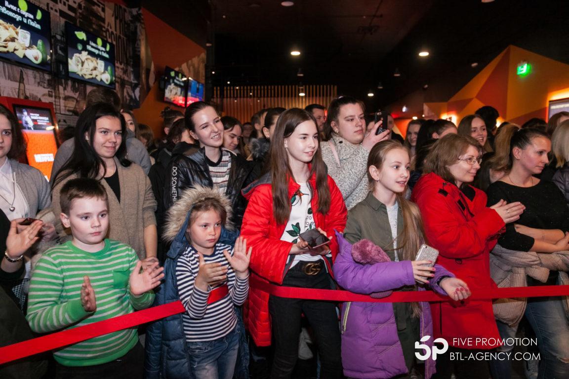 , Праздничное открытие Кинотеатра