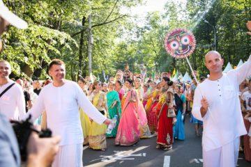 , Фестиваль «День Индии» 2019