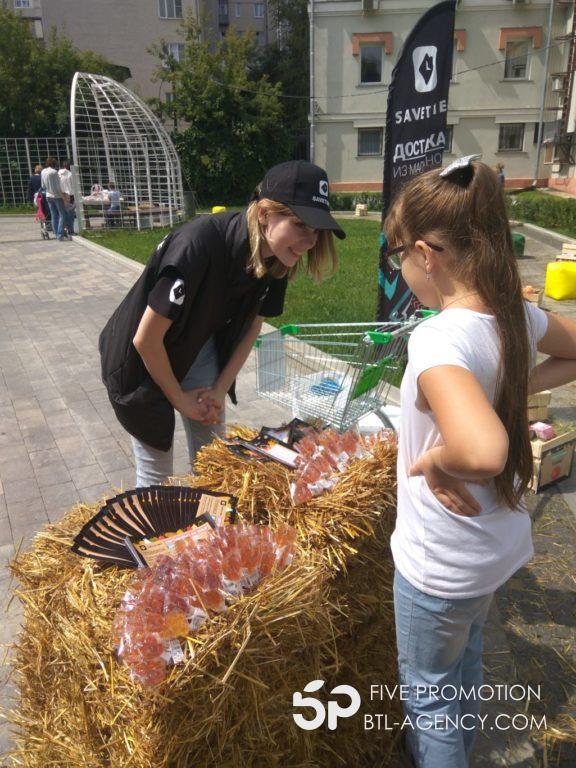 , Save Time фестиваль ВкусВилл сад им. Баумана 20 июля 2019 года